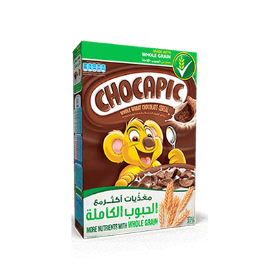 Custom Chocolate Cereal Boxes 1
