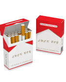 cigarette-sleeves-boxes1